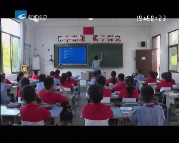 致敬·教师:夏日红:她用拐杖撑起课堂