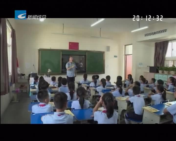 致敬 教师:外教感受中国教师节 体验满满节日祝福