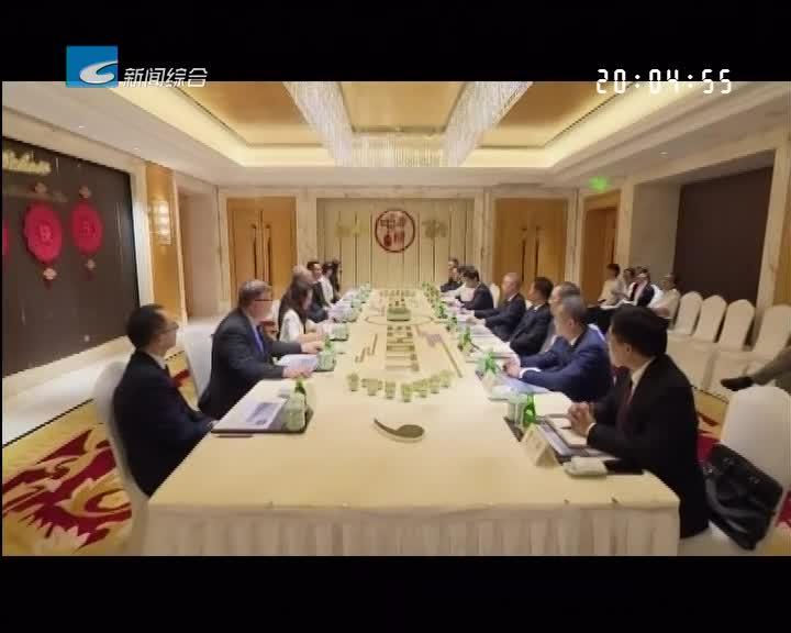 胡海峰在丽会见德国肖特集团董事会主席一行