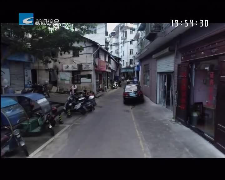 """隐患曝光台:景宁:曾经的""""火灾隐患挂牌""""街区再现火灾隐患"""