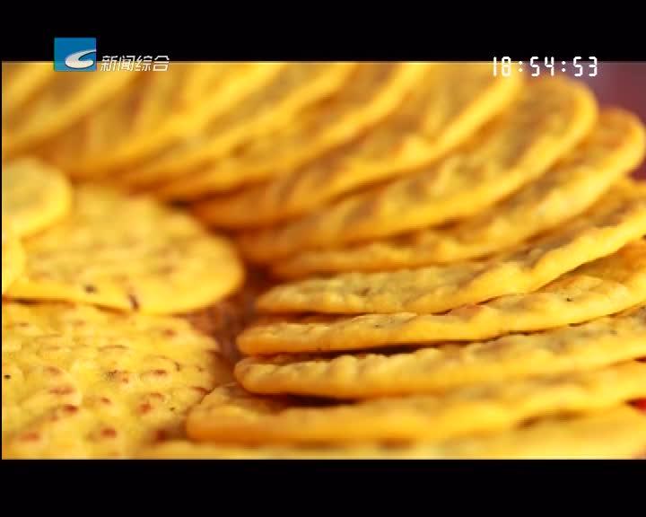 【寻味】缙云篇:走街串巷的街头美食(下)