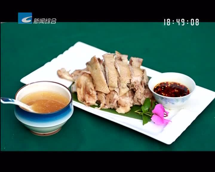 """【寻味】景宁篇:舌尖上的""""畲味""""(上)"""