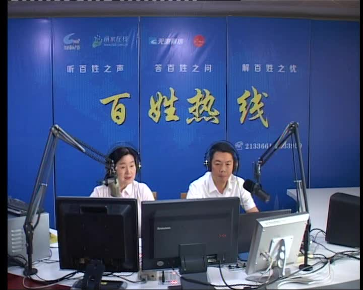 景宁畲族自治县经济商务科技局 副局长 沈必文