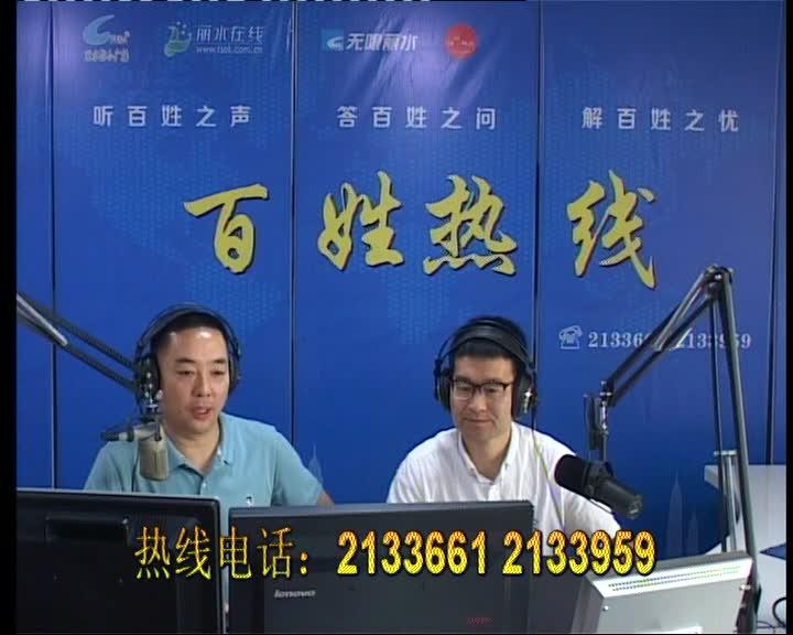 庆元县经济商务局党组副书记、副局长  吴乾岳