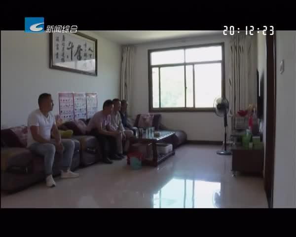 壮丽70年 奋斗新时代――丽水再出发:景宁:民族团结心连心 谱写发展新篇章