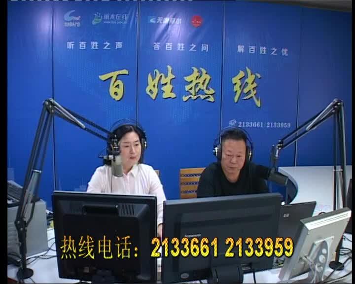 缙云县自然资源和规划局 党委书记、局长 施继业