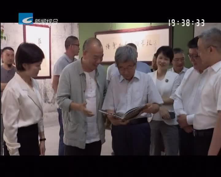 教育部长陈宝生在丽水调研时强调:高水平推进教育优质均衡发展