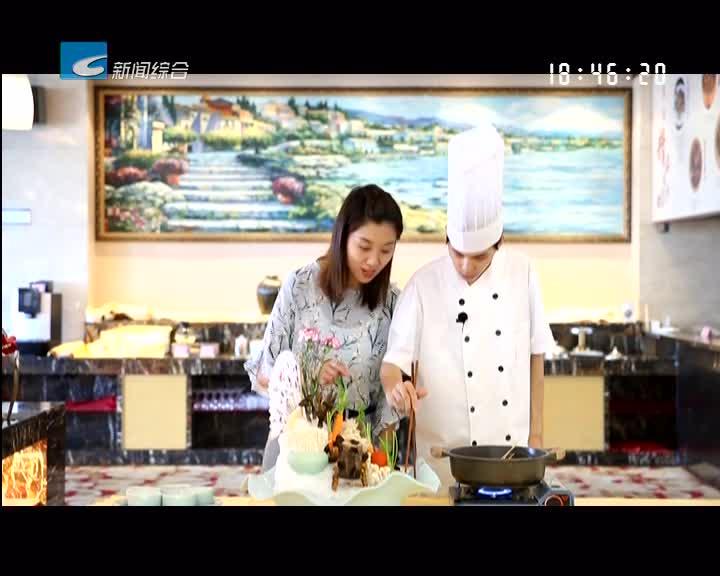 丽水·百县千碗——《寻味》系列