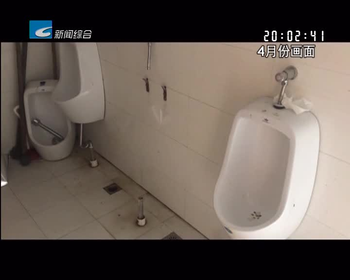 """【每周聚焦】龙泉:不要让""""厕所革命""""只停留在文件上"""