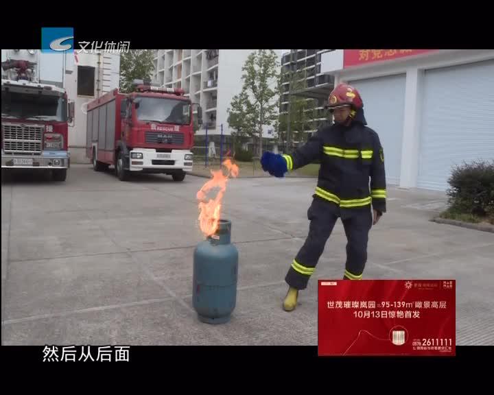 网传煤气罐起火要先灭火后关阀门 对吗?