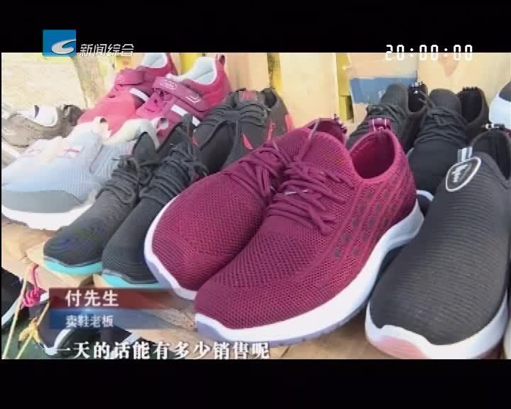 老人鞋选购需警惕 杜绝一切不达标制造