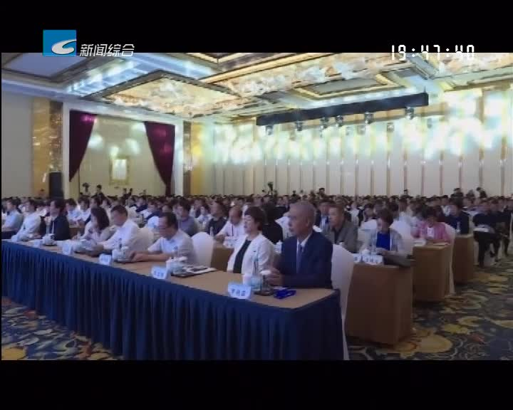 第四届中国农村电子商务大会在丽开幕