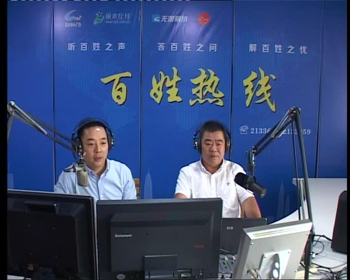 庆元县自然资源和规划局党委书记、局长  练全安