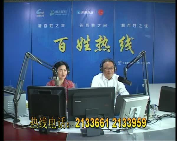 松阳自然资源和规划局党委书记、局长  刘金理