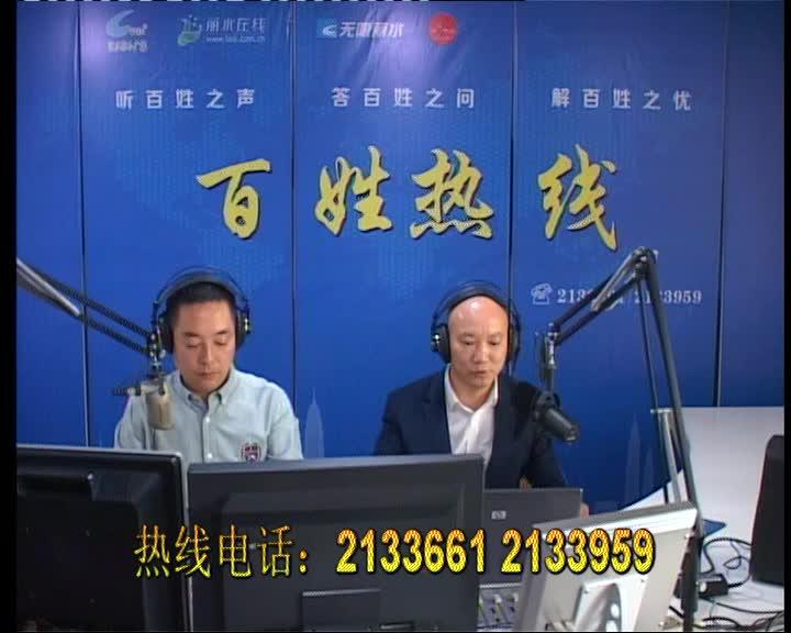 遂昌县自然资源和规划局党委书记、局长 王坚兵