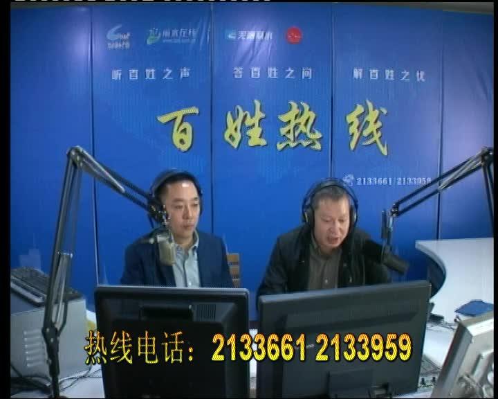 云和县自然资源和规划局 副局长 潘月平