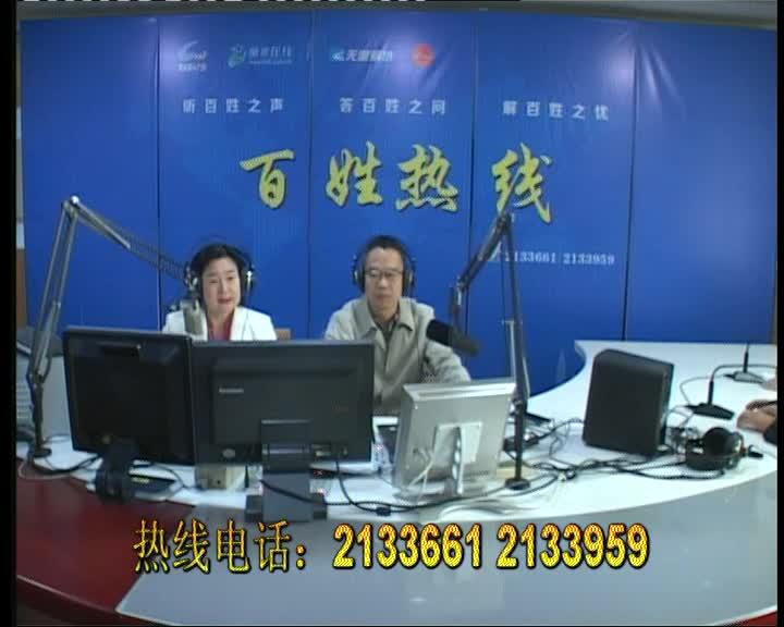 缙云县应急管理局 局长 卢永钢