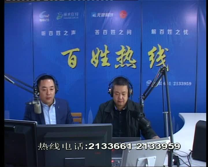 庆元县应急管理局局长  全开林