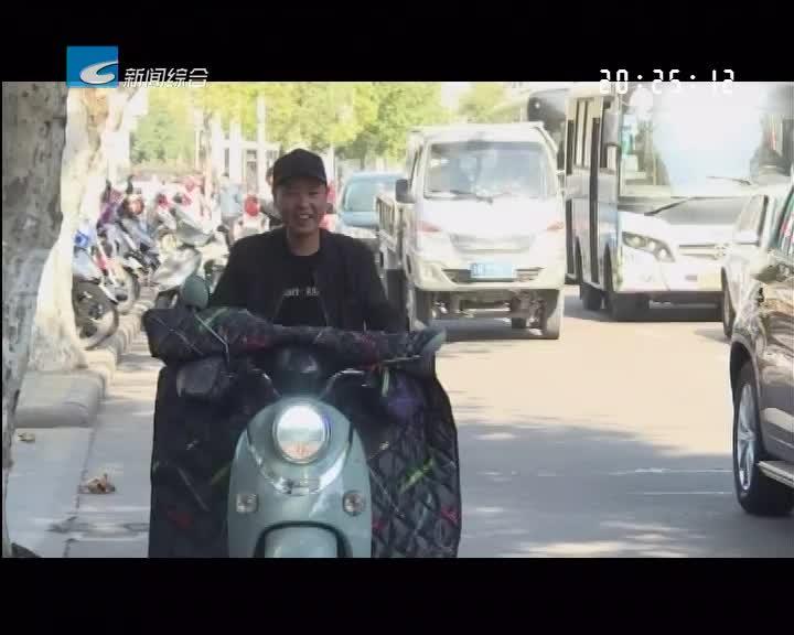 交通违法行为处罚再升级 骑车不戴头盔罚款20还可拘留
