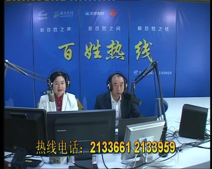 松阳县应急管理局  局长  潘建伟