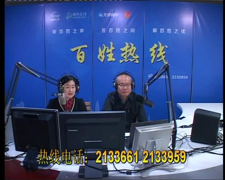 景宁县应急管理局 党组书记、局长 杨灶松