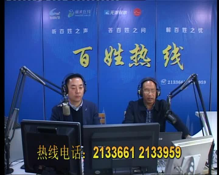 遂昌县应急管理局局长 周根旺