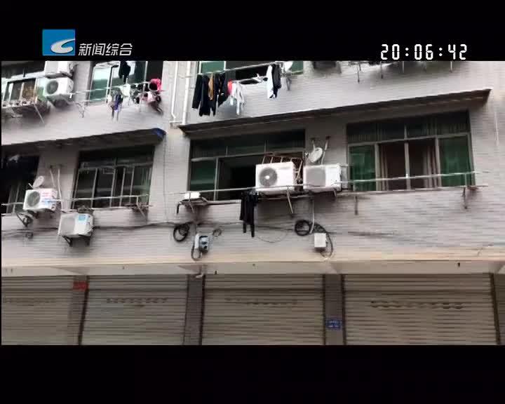 """【每周聚焦】开发区:住宅小区""""卫星锅""""泛滥 文化市场整治迫在眉睫"""