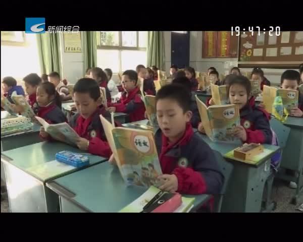 云和:中小学校灯光改造 让学生舒适快乐学习