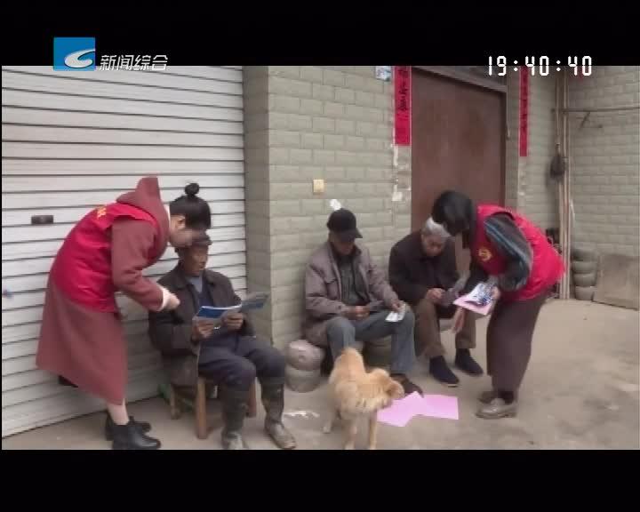 """服务企业 服务群众 服务基层:遂昌:深入开展""""三服务"""" 工作 助力遂昌高质量绿色发展"""