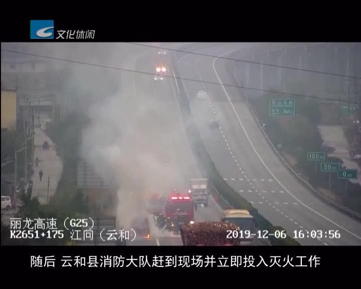 轻型货车突然起火 车子和货物全被烧毁
