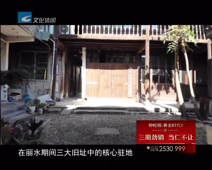 大力推进城中村改造:黄景之律师事务所旧址房屋征收项目今天集中签约