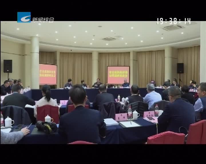 省市政协经济委在丽开展协同调研