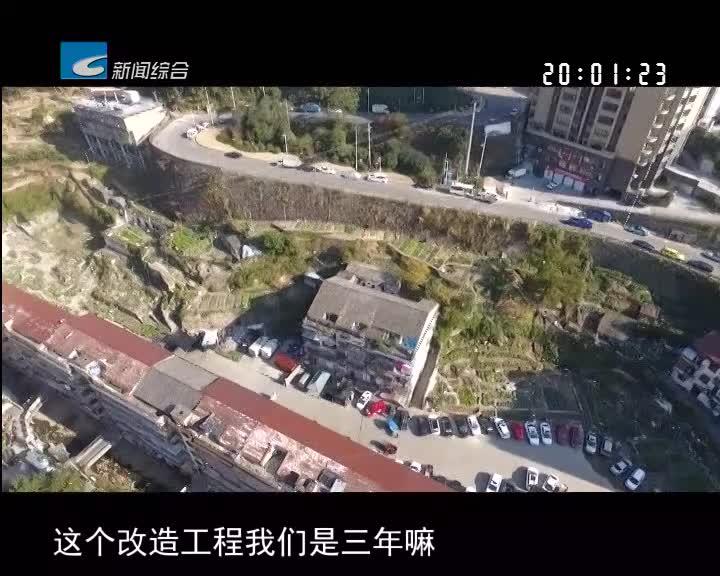 【每周聚焦】青田:内河污染多 百姓意见大