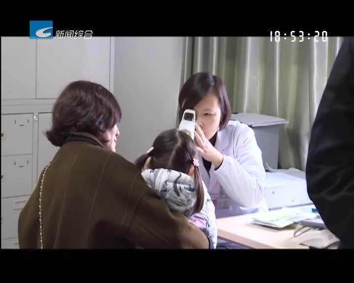 """【健康丽水】做妇女儿童全生命周期的""""健康管家"""""""