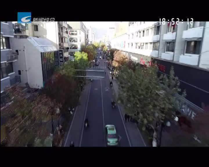 【记者走进城投】