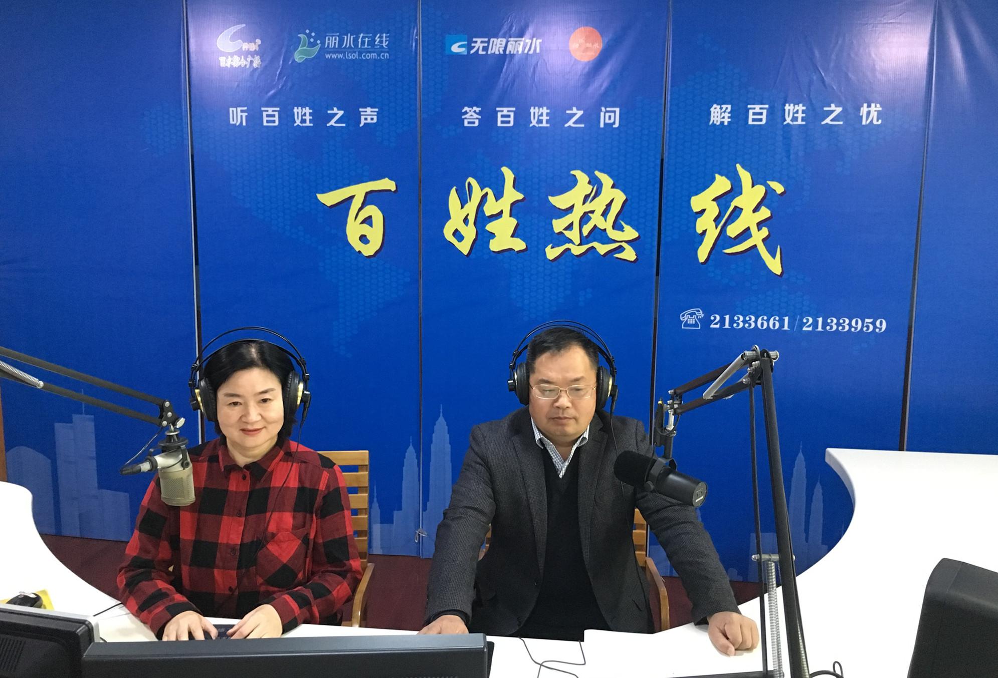 莲都区市场监督管理局 党组书记、局长 钟金亮