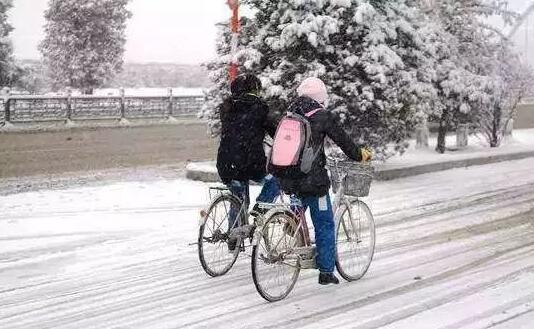 【人防提醒】雨雪天气,骑车出行千万注意这几条...