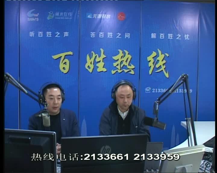 丽水市莲都区环境卫生管理局副局长 章锦欧