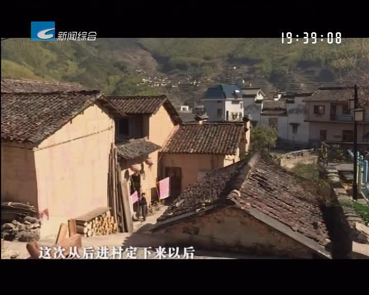 """""""民事村了""""――乡村治理现代化的遂昌实践(五):村干部 能进退 动真格"""