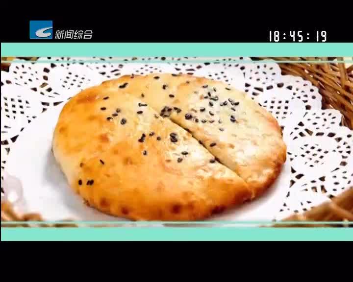 【寻味】丽水百县千碗·寻味系列莲都篇:处州好味道(上)