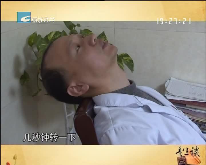 """【养生谈】""""疼痛克星""""——小针刀"""
