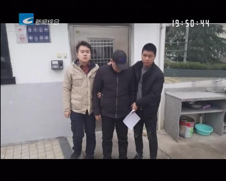 庆元:云剑在行动 逃犯藏身中医馆终落网