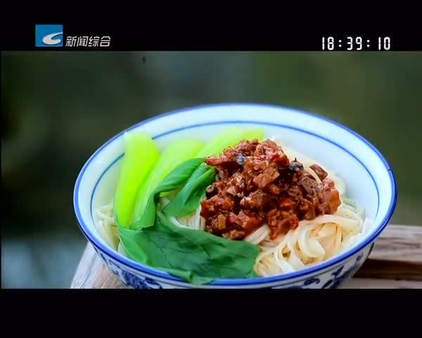 【寻味】笋丁牛肉酱:锁住竹林深处的鲜味