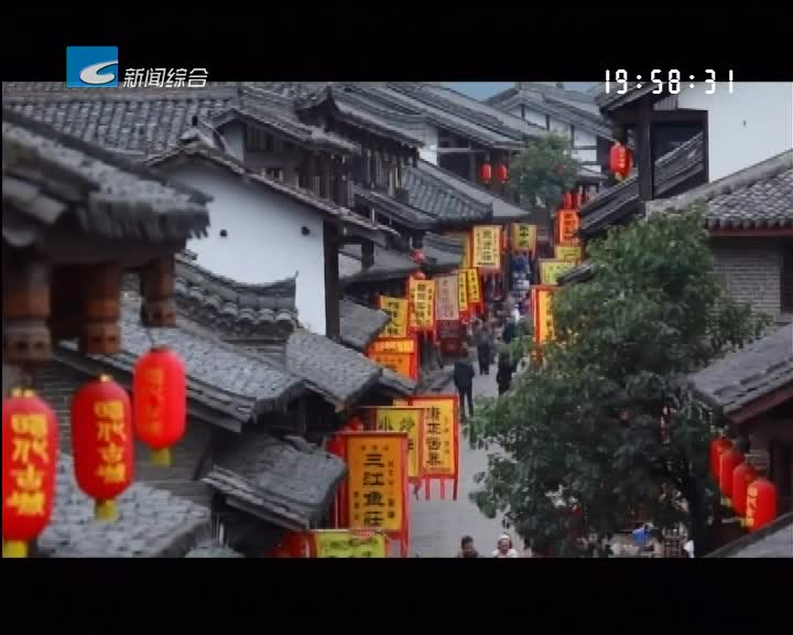 龙泉考察团赴四川昭化对接东西部扶贫协作工作