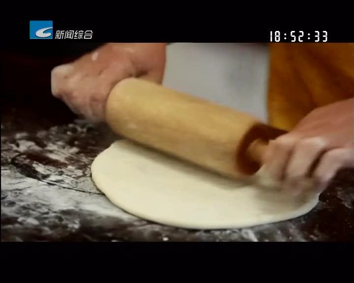 【寻味】丽水百县千碗·青田篇:漂洋过海的乡愁味道(上)