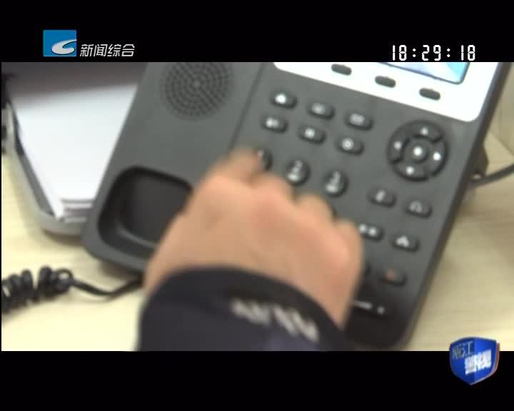 【瓯江警视】远离网络诈骗 让悲剧不再重演
