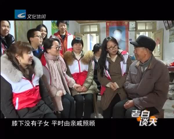 中国体育彩票2020年送福进万家活动走进景宁