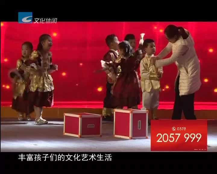 """鼎丰·处州府城""""2020丽水电视少儿春节联欢晚会""""开始录制"""