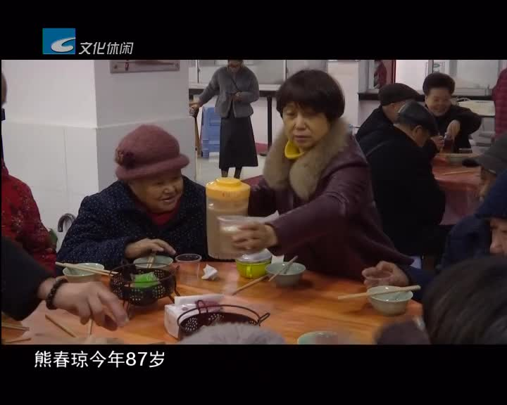 龙泉:福利院内迎新春 200多位老人共吃团圆饭