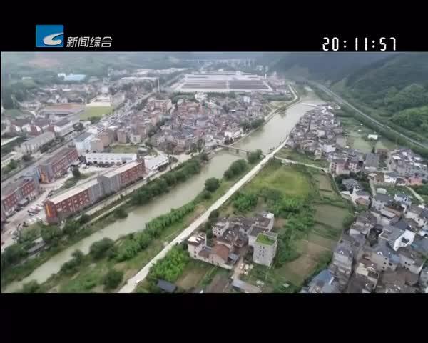 【每周聚焦】遂昌:农村居住环境改善 百姓幸福指数提高